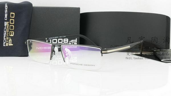 Gọng kính cận Porsche Design P8127