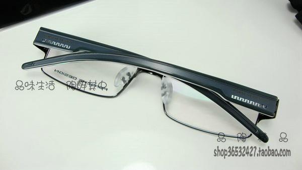 gọng kính cận Porsche Design P8171