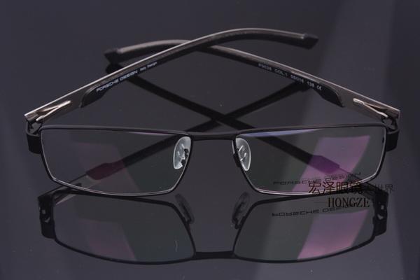 gọng kính cận Porsche Design P9028