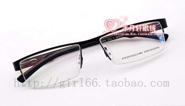 gọng kính cận Porsche Design P9029