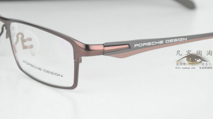 gọng kính cận Porsche Design P9064