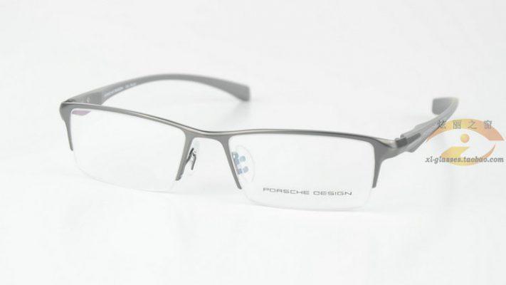 gọng kính cận Porsche Design P9065
